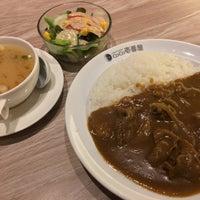Photo taken at CoCo Ichibanya by Joji I. on 10/8/2017