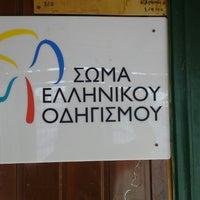 Photo taken at Σεο τ.τ Ιεράπετρας by Natalaki❤💭🎯 on 5/29/2014