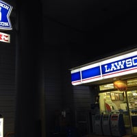 Photo taken at LAWSON by Sangwon .. on 11/2/2013
