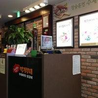 8/27/2013에 Sangwon ..님이 박가부대에서 찍은 사진