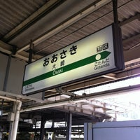 Photo taken at Osaki Station by Sangwon .. on 7/2/2013