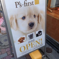 Photo taken at P's first青山店 by Sangwon .. on 6/1/2014
