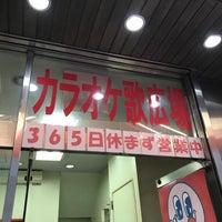 7/10/2018にSangwon ..が歌広場 田町駅三田口店で撮った写真