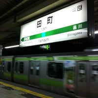 Photo taken at Tamachi Station by Sangwon .. on 4/29/2013