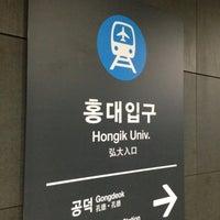 Photo taken at Hongik Univ. Stn. by Sangwon .. on 8/6/2013