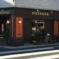 Foto tirada no(a) Rue de Passy por りんご セ. em 11/12/2016