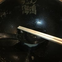 Photo taken at Ramen Unari by Jin-ichiro O. on 2/9/2017