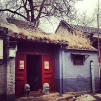 Photo taken at The Hutong 胡同 by Rosalyn S. on 12/15/2012