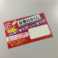 Photo taken at おむすび権米衛 品川グランパサージュ店 by dt9658 on 1/10/2013