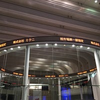 Photo taken at Tokyo Stock Exchange by Steve on 3/31/2015