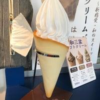 Photo taken at 名阪関ドライブイン by ちほりん♡ @. on 8/17/2017