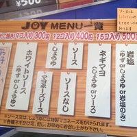 2/1/2014にEishi T.がTakoyaki JOYで撮った写真