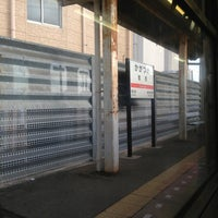 Photo taken at Kagatsume Station by Hiro S. on 6/22/2013