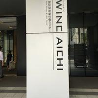 Photo taken at WINC AICHI by Hiro S. on 7/2/2016