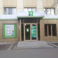 Photo taken at ПриватБанк / PrivatBank by Mikhail T. on 2/21/2013