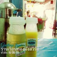 Photo taken at ร้านเรือนทองมังสวิรัติ by Michita C. on 8/16/2013