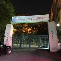 Photo taken at 화곡고등학교 by Joon K. on 5/27/2017