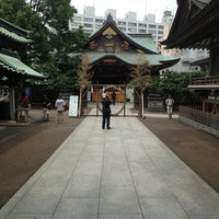 Photo taken at Yushima Tenmangu Shrine by aopen 0. on 6/22/2013