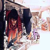 Photo taken at COMME des GARÇONS 青山店 by aopen 0. on 11/7/2013