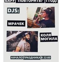 Das Foto wurde bei Повторить? von Max p. am 6/17/2017 aufgenommen