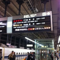 Photo taken at 京都駅 新幹線ホーム by モリ× モ. on 10/16/2012