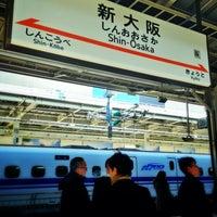 Photo taken at JR Shin-Ōsaka Station by Hiroyuki K. on 2/16/2013