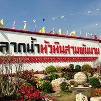 Photo taken at Hua Hin Sam Phan Nam Floating Market by Captain⛳️Boy on 1/3/2013