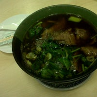 Photo taken at Fu Chi Dumplings by Ricky U. on 1/22/2013