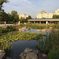 9/3/2018 tarihinde Richárd R.ziyaretçi tarafından Bikás Park'de çekilen fotoğraf
