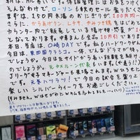 Photo taken at ローソン 丸亀原田町店 by Taniguchi R. on 9/20/2015