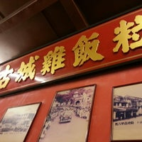 Photo taken at Famosa Chicken Rice Ball by Yi wen N. on 6/1/2013