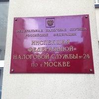 Photo taken at ИФНС №24 by Alexander G. on 7/13/2013