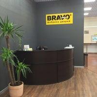 Photo taken at BRAVO Фабрика Дверей by Evgeny P. on 8/1/2015