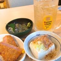 Das Foto wurde bei ひだまりの泉 萩の湯 von takepyon am 7/20/2018 aufgenommen