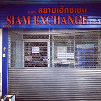 Photo taken at Siam Exchange by 7056161k0 H. on 1/3/2015