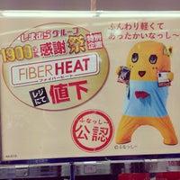 Photo taken at しまむら 榛名店 by 7056161k0 H. on 12/6/2014
