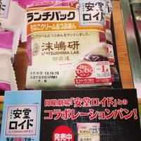 Photo taken at デイリーヤマザキ 善福寺店 by 7056161k0 H. on 10/13/2013