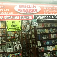 Photo taken at Kitapçılar Çarşısı by Erkan K. on 8/4/2017