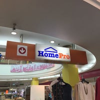 Photo taken at HomePro by Kriengkrai S. on 12/10/2015