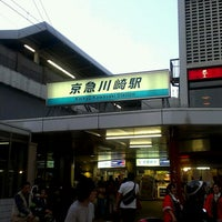 Photo taken at Keikyū Kawasaki Station (KK20) by yoshibou l. on 6/2/2013