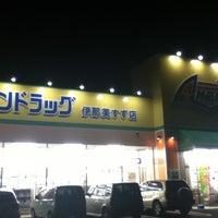 Photo taken at アメリカンドラッグ 伊那美すず店 by Jun on 6/25/2013