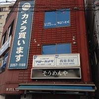 Photo taken at 我楽多屋 by toyohiro s. on 11/4/2013