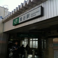 Photo taken at Uguisudani Station by Kei N. on 1/2/2013
