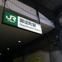 Photo taken at Okachimachi Station by Kei N. on 1/2/2013