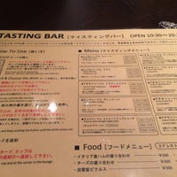 Photo taken at A-Factory Tasting Room by Kei N. on 5/3/2015