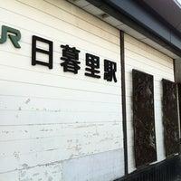 Photo taken at Nippori Station by Kei N. on 1/2/2013
