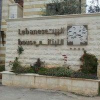Photo taken at Lebanese House Restaurant by Ala S. on 2/23/2013