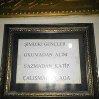 Photo taken at Ferhanoğulları GERİ DÖNÜŞÜM by Ömer .. on 1/23/2016