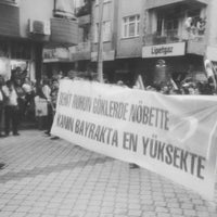 Photo taken at Pazar Cami by Esra B. on 9/8/2015