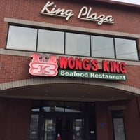 Photo taken at Wong's King Seafood Restaurant by Stephen L. on 2/16/2016